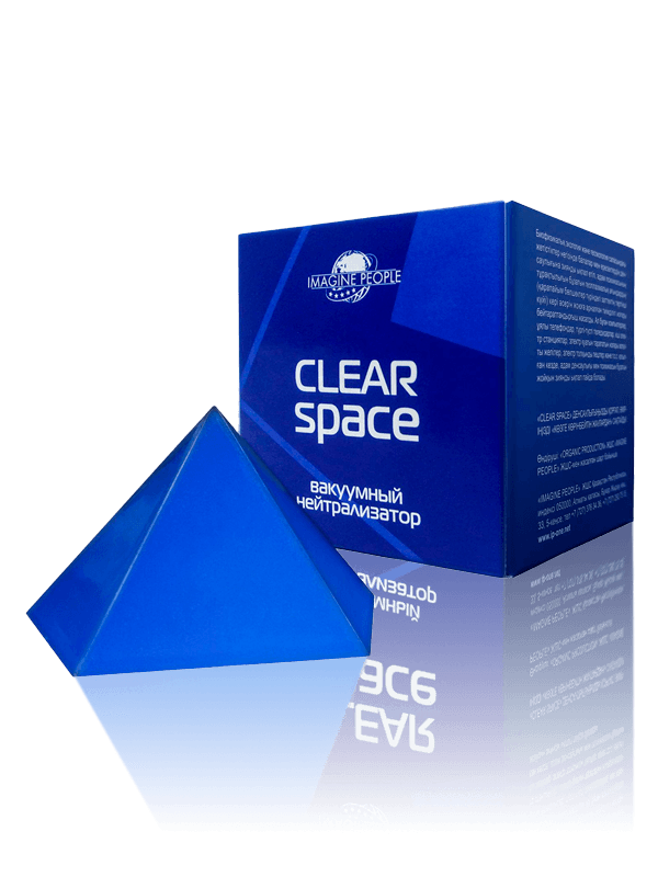 ClearSpace2